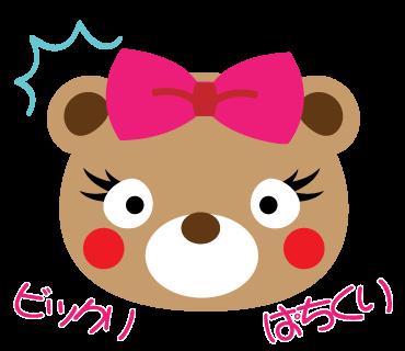 【港区・渋谷エリア】イメージ